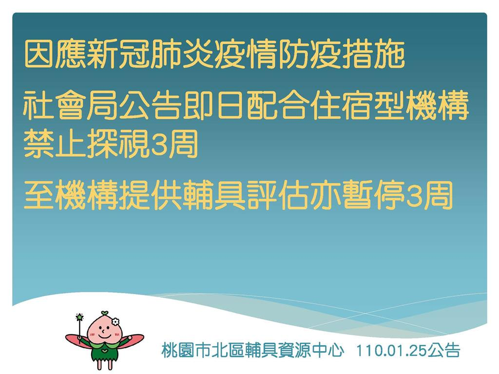 S__49668288.jpg