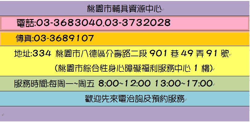 聯絡方式(3).jpg